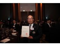 Award: Kor…